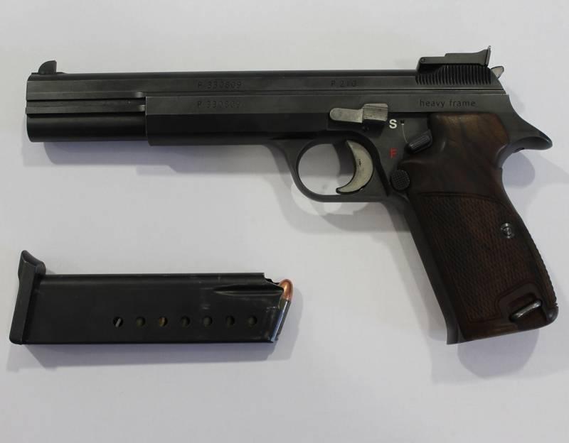 orožje pištola